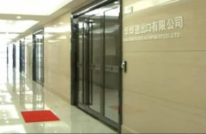 Branch office is located in Jinhui Building ,shaoxing city